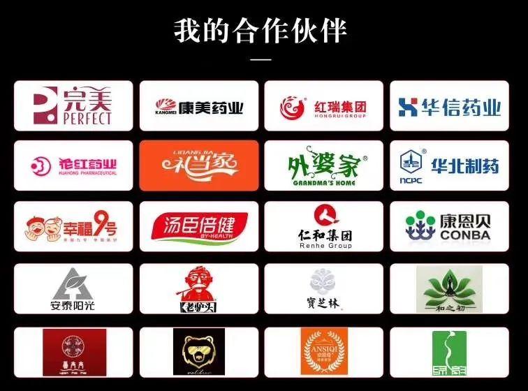 百年堂阿胶丨5G播商时代,让赚钱更简易插图(4)