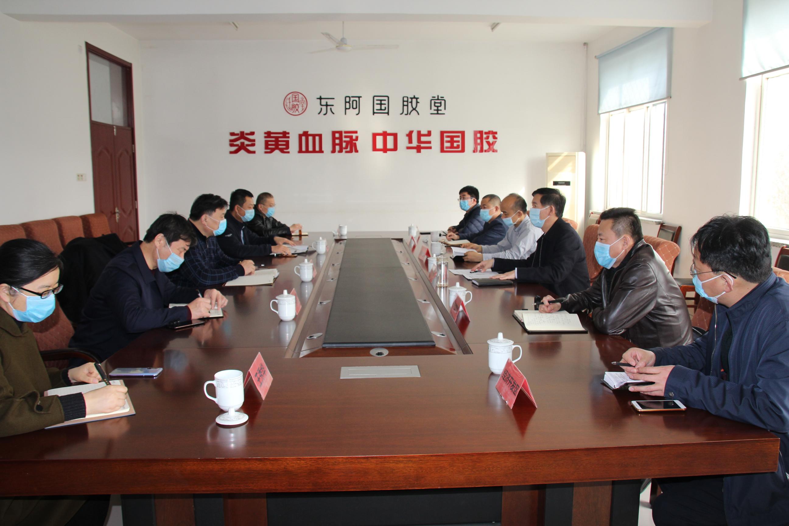 马广朋县长对接帮扶企业东阿国胶堂,解决实际问题插图