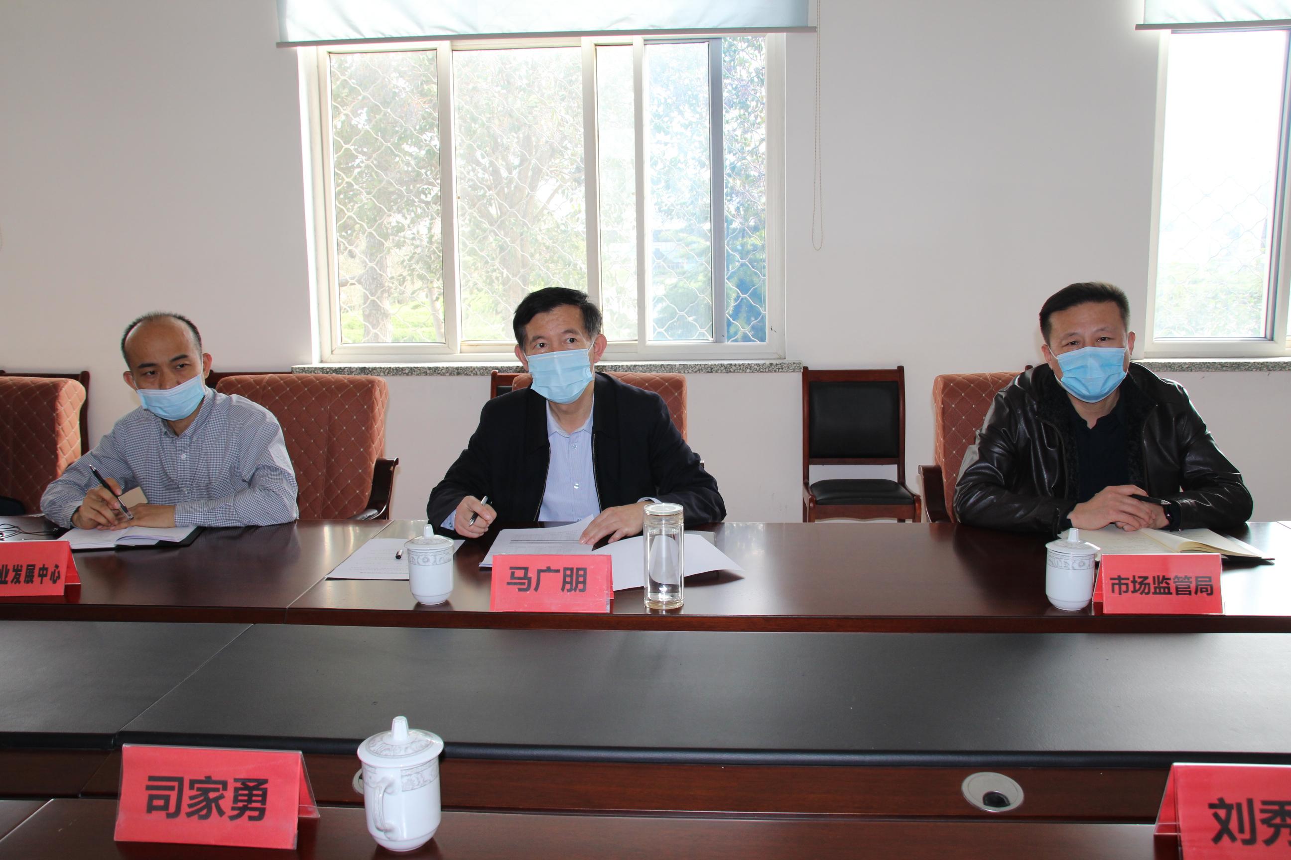 马广朋县长对接帮扶企业东阿国胶堂,解决实际问题插图(1)