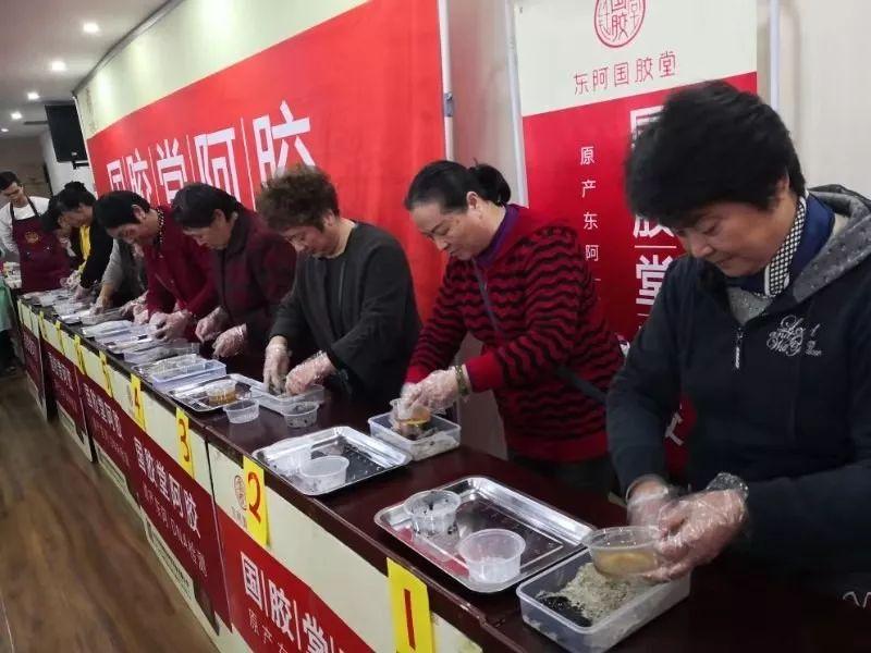 东阿国胶堂品鉴活动升级插图(3)