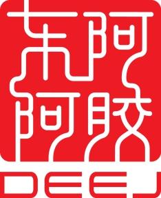 """东阿阿胶的使命和追求是""""寿人济世""""插图(2)"""
