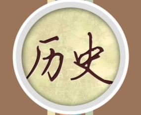 """东阿阿胶的使命和追求是""""寿人济世""""插图"""