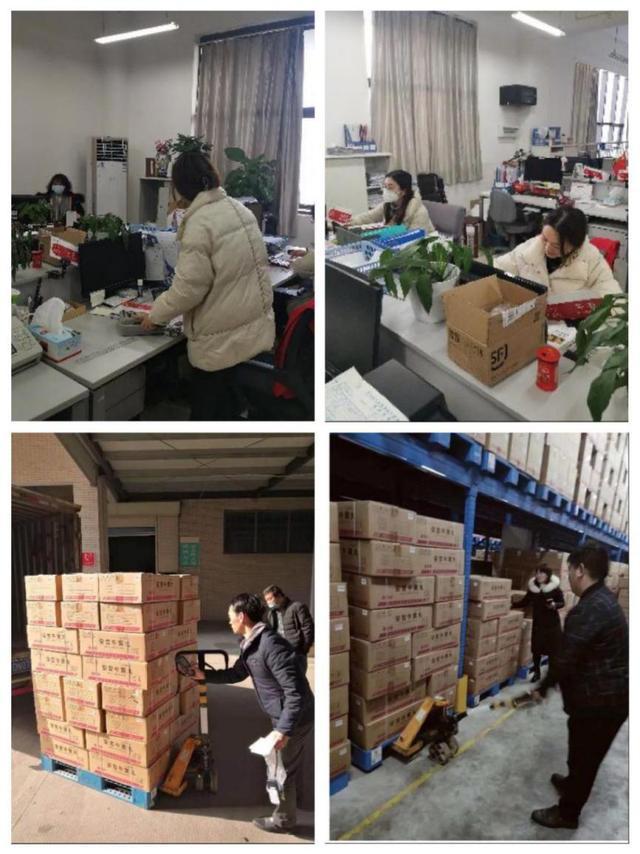 湖南九芝堂实际行动响应抗疫一线 向钟南山医学基金会捐赠药品插图(2)