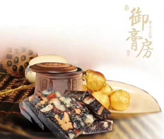 阿胶糕的吃法与注意事项插图(3)