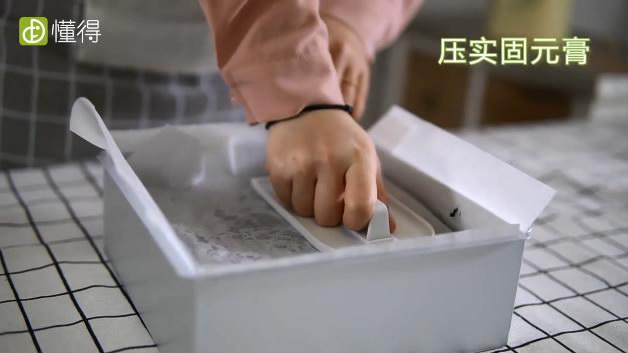 阿胶固元膏-怎么做阿胶固元膏picture Sheet-5
