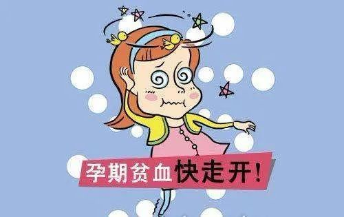 阿胶问答-女人一定要知道:孕期可以吃阿胶吗?picture Sheet-3