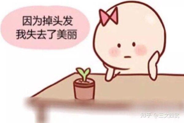 阿胶问答-吃三文四武阿胶能生发吗picture Sheet-3