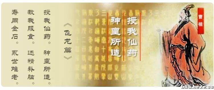 阿胶常识-不食阿胶,何为养生?picture Sheet-4