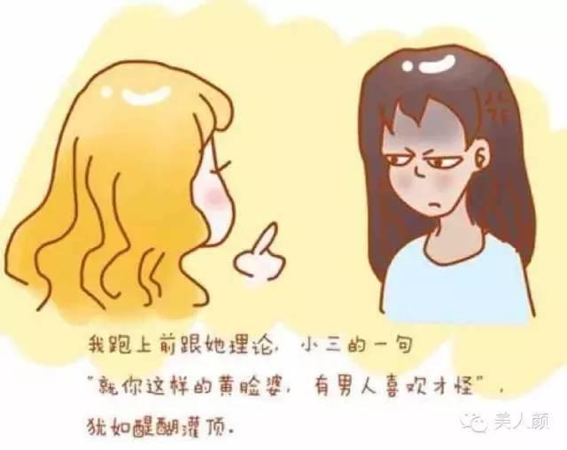 阿胶就是女人年轻的秘密插图