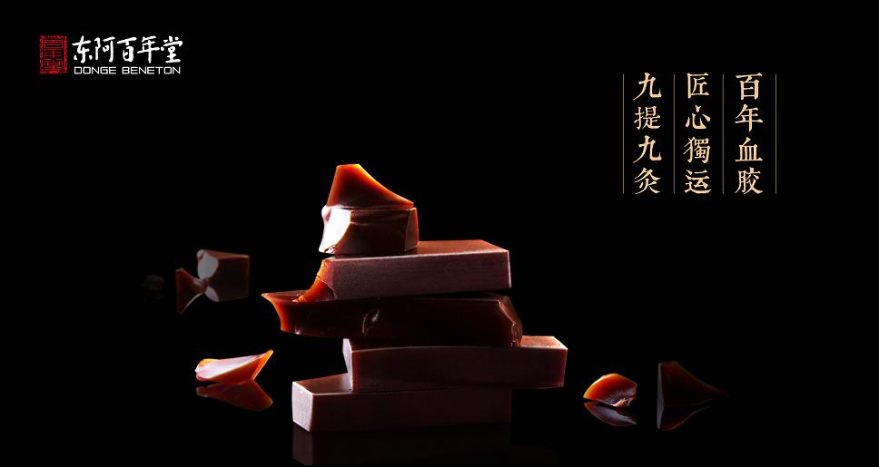 阿胶常识-芒种养生,阿胶不能少picture Sheet-3