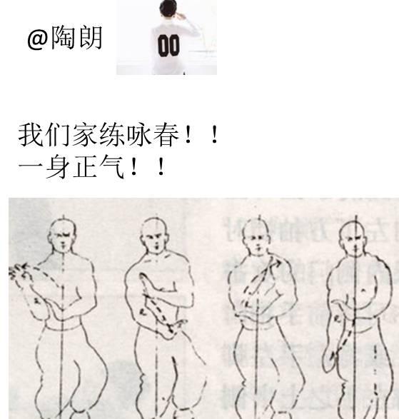 """阿胶问答-南方公认的""""抗冷神器"""",是阿胶?picture Sheet-4"""