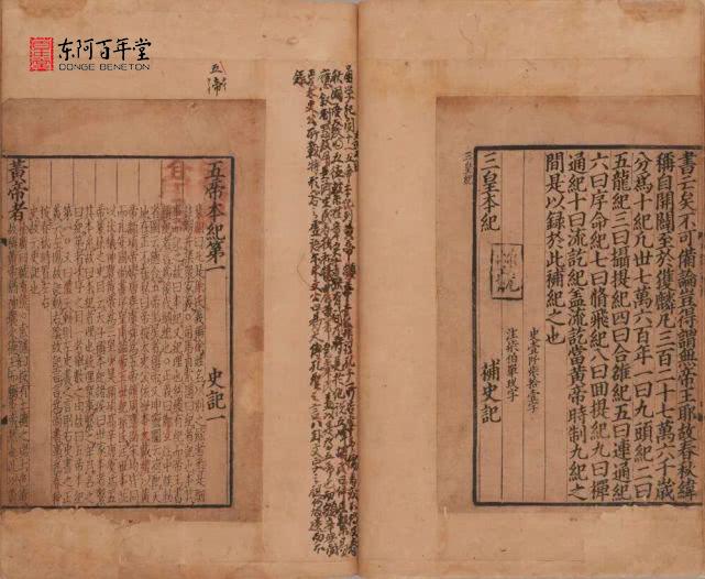阿胶常识-阿胶礼仪文化——重情厚义picture Sheet-1