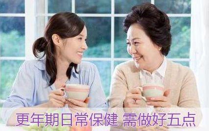 阿胶常识-为何说更年期的女人更应该吃阿胶?picture Sheet-8