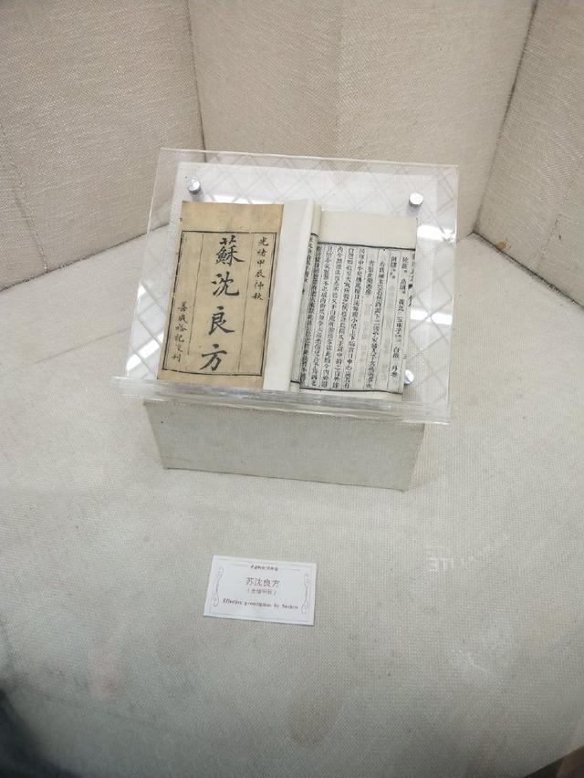 阿胶常识-阿胶真的没有什么实用性吗?看看博物馆里的这些文物你就知道了picture Sheet-6