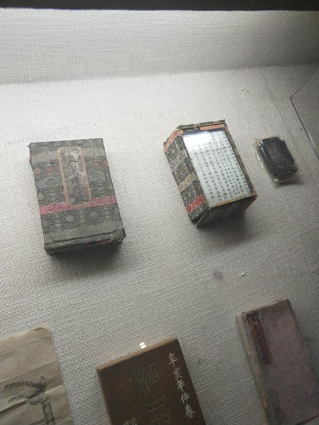 阿胶常识-阿胶真的没有什么实用性吗?看看博物馆里的这些文物你就知道了picture Sheet-10