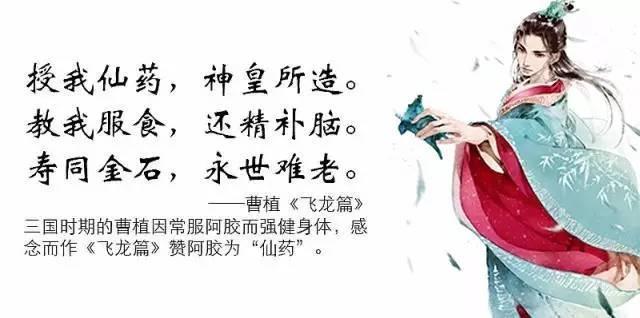 阿胶常识-为什么女人冬季要吃阿胶?picture Sheet-2