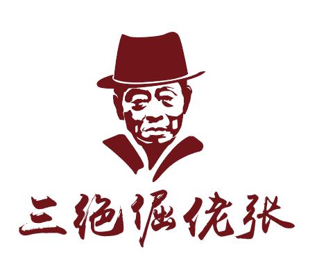三绝倔佬张阿胶糕品牌故事及品牌理念插图