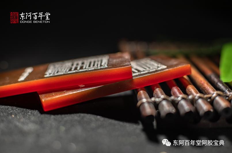 百年堂阿胶-阿胶养生—百年堂阿胶picture Sheet-1