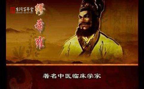 阿胶史话-阿胶糁汤与江左遗民缪希雍picture Sheet-1