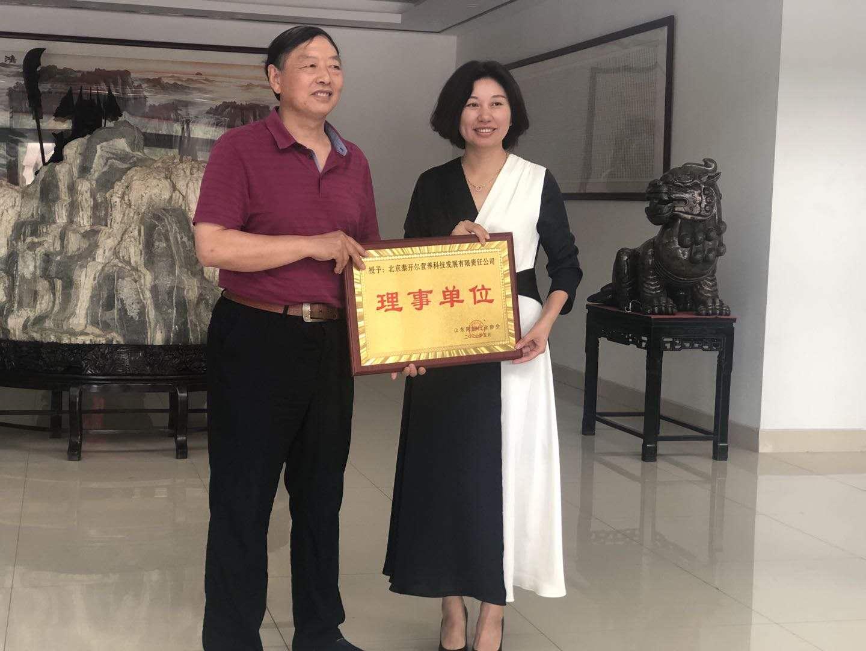 阿胶新闻-李贵海会长调研理事单位并授牌picture Sheet-1