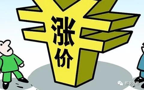 东阿阿胶的大败局:19年第四季度销售渠道全线溃败插图(3)