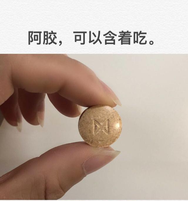 """阿胶常识-""""有颜阿胶,含着吃""""科技创新掀起阿胶即食化市场的革新浪潮picture Sheet-4"""