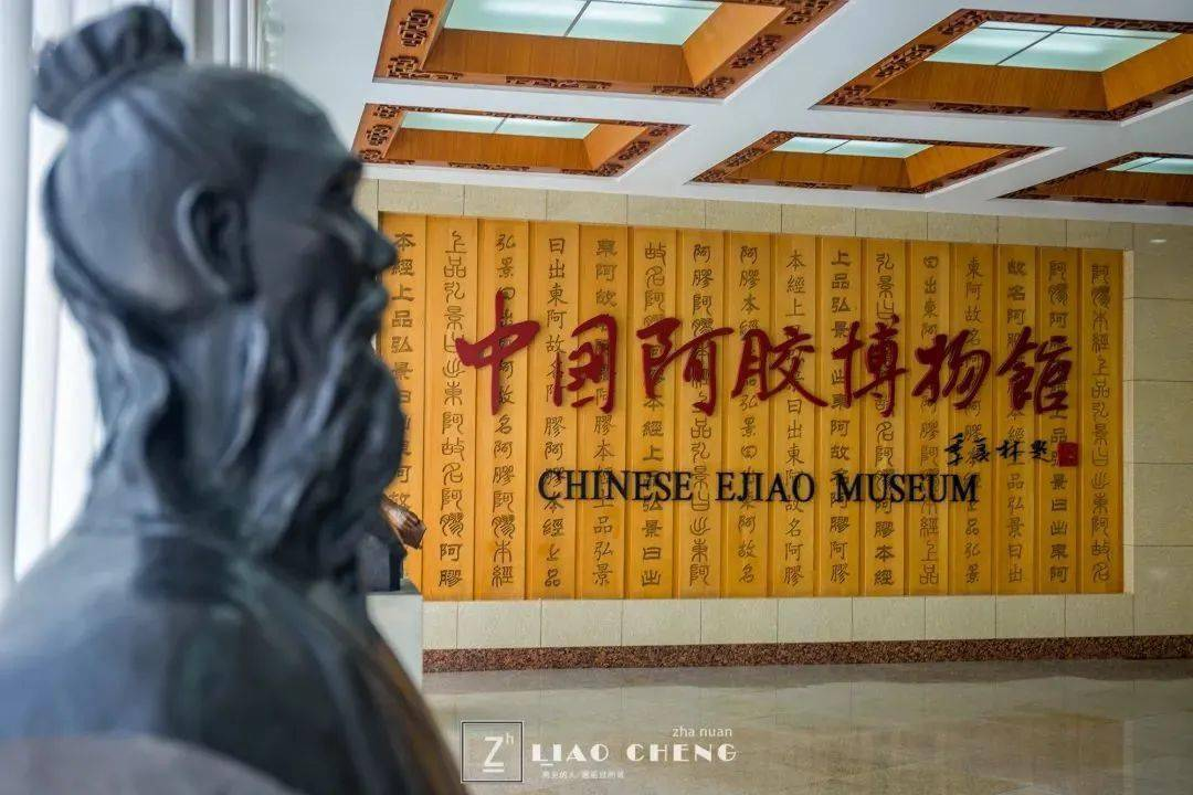 聊城东阿,有国内首家阿胶博物馆,探寻东阿阿胶为何胜人一筹?插图(1)