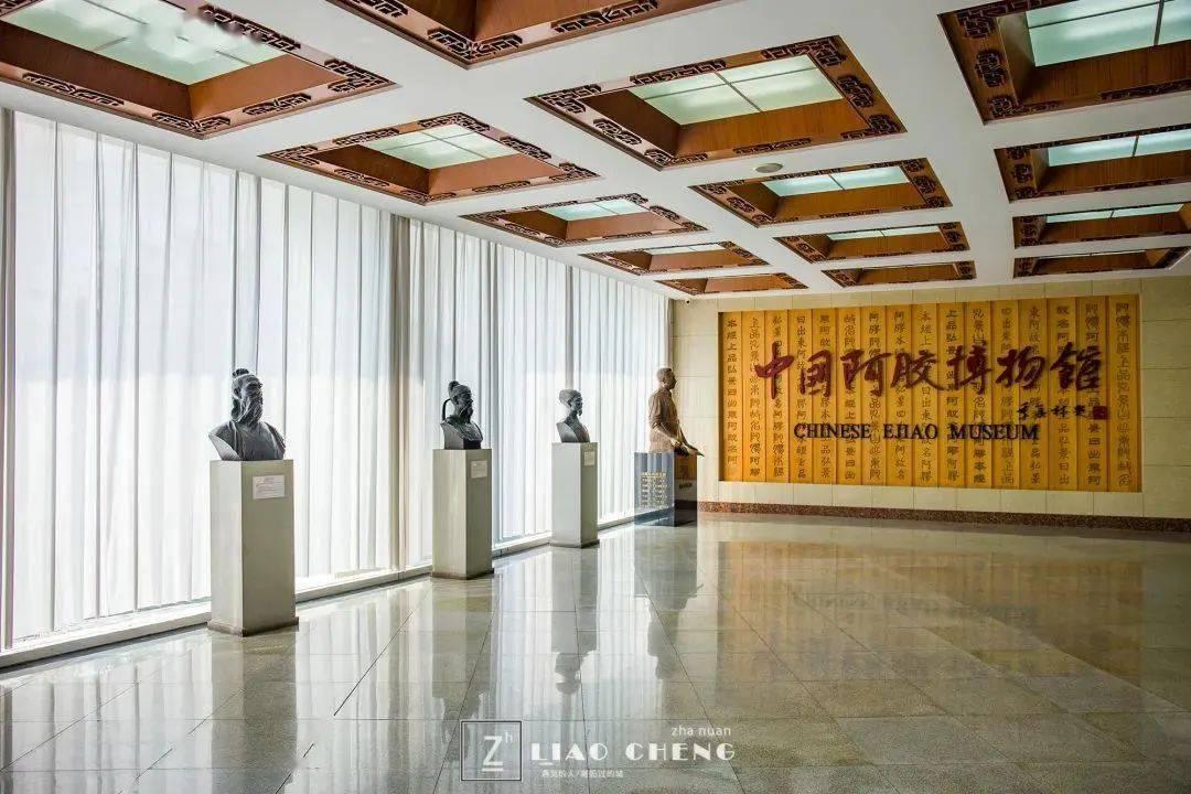 聊城东阿,有国内首家阿胶博物馆,探寻东阿阿胶为何胜人一筹?插图(2)
