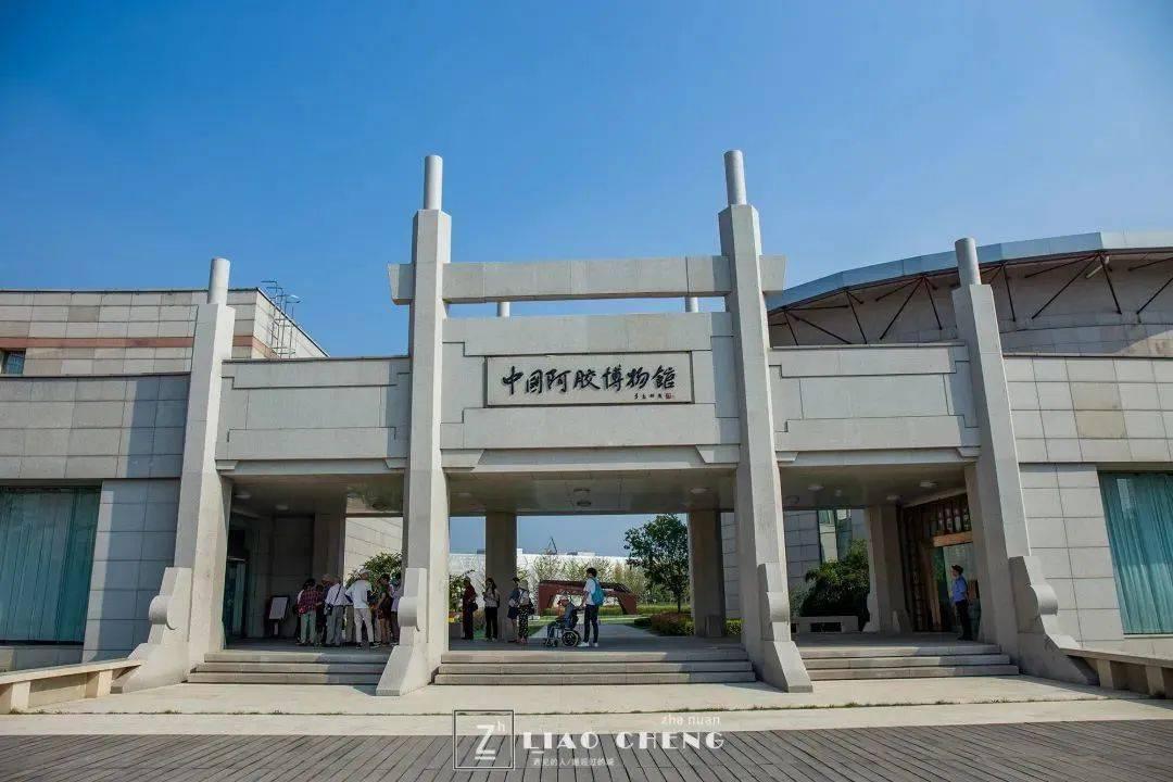聊城东阿,有国内首家阿胶博物馆,探寻东阿阿胶为何胜人一筹?插图