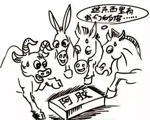 """阿胶新闻-响应全国""""质量月""""做好阿胶产业宣传 营造良好的健康发展氛围picture Sheet-2"""