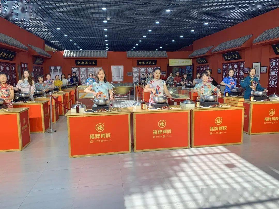 福牌阿胶新零售10月线下返厂参观活动成功举办插图(2)