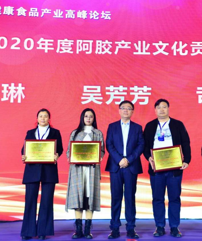 阿胶新闻-协会组织推荐企业荣获多个奖项picture Sheet-5