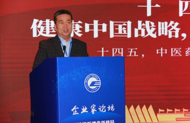 协会副会长、福胶集团董事长杨福安荣获全国优秀企业家荣誉称号插图