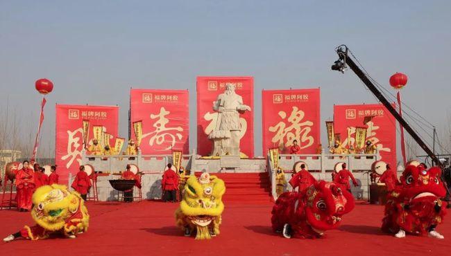 2020中国阿胶滋补养生文化旅游节启动插图(4)