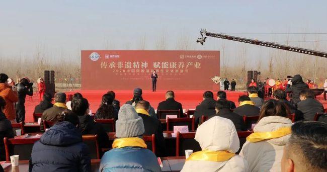 2020中国阿胶滋补养生文化旅游节启动插图