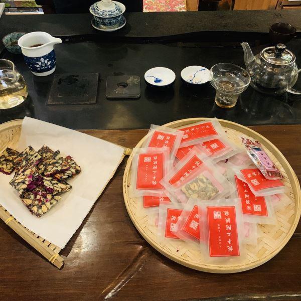 茶.花与阿胶插图(2)