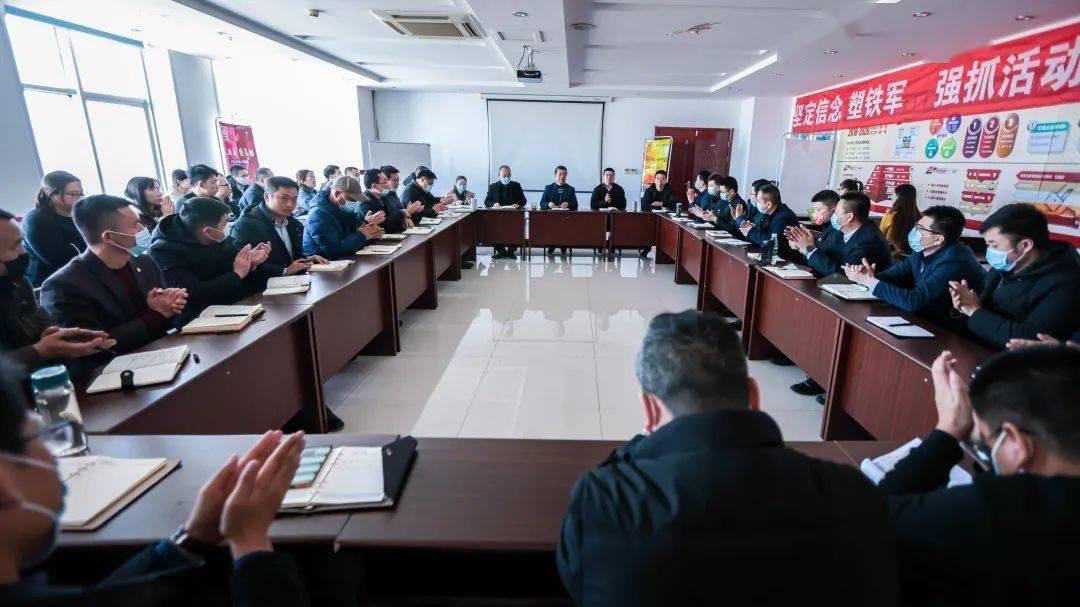 """福胶集团2021年新春""""开工大吉""""发展团拜座谈会圆满举办插图"""