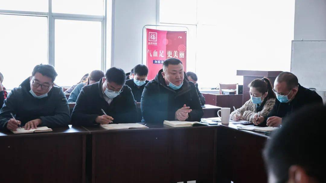 """福胶集团2021年新春""""开工大吉""""发展团拜座谈会圆满举办插图(6)"""