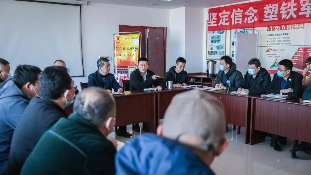 """福胶集团2021年新春""""开工大吉""""发展团拜座谈会圆满举办插图(2)"""