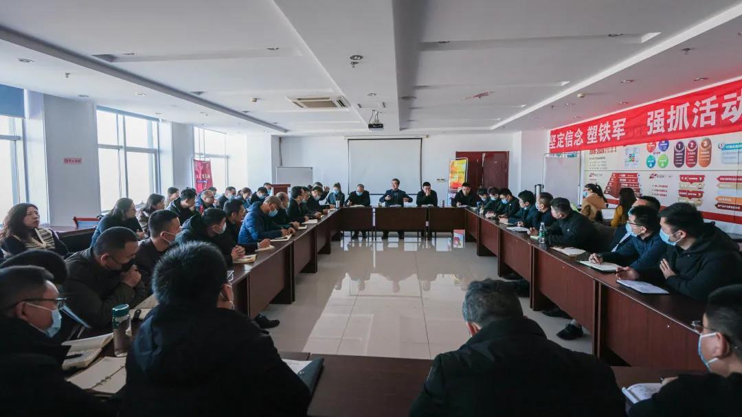 福胶集团举办2021年新春座谈会插图