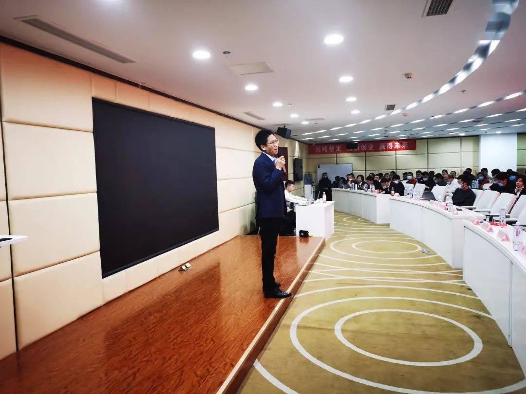福胶集团山东片区召开2021年营销工作会议 ——战略全面落地 奋力挑战目标新高度插图(1)