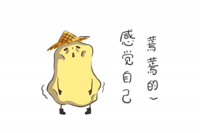 摄图网_400646089_小土豆卡通形象憔悴配图(企业商用).jpg