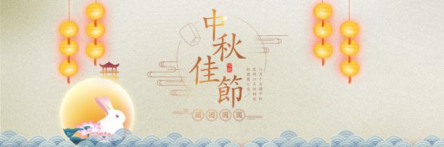 摄图网_400059089_中秋佳节满月团圆(企业商用).jpg