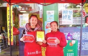 """鲁润文化养生节暨阿胶""""蒸""""霸赛第120期:广西玉林民众医药站"""