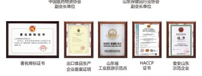 """鲁润阿胶喜获""""金叶奖·年度匠心成就奖""""与""""功勋企业奖"""""""