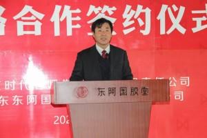 开创阿胶滋补新纪元 东阿国胶堂与北京时代名媛达成战略合作