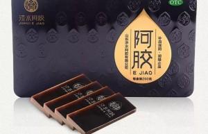 """素食有道,济水阿胶携手百姓缘健康与爱同行""""三江村斋饭活动"""""""