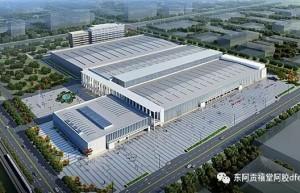 东阿贡禧堂邀您莅临2019北京社交新零售博览会
