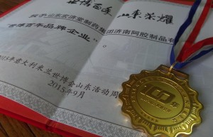 宏济堂阿胶:为中医药传承创新发展贡献金牌精神