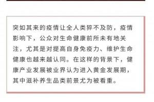 卓越福胶 赢战2020丨福牌阿胶塑造百亿黄金大单品